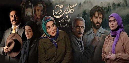 حسن لفافیان، کارگردان سریال «کلبهای در مه»، از دستمزد بالای بازیگران در شبکه نمایش خانگی میگوید