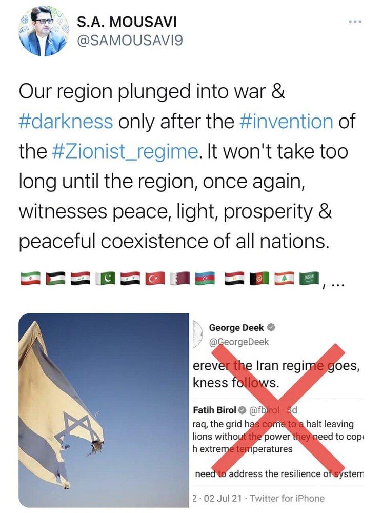 واکنش سفیر ایران در باکو به گستاخی تازه سفیر اسرائیل