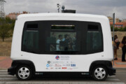 ببینید | رونمایی از مینیبوس الکتریکی بدون نیاز به راننده در استونی!