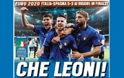واکنش روزنامههای ایتالیا و اسپانیا به بازی فوتبالِ دیشب این دو تیم