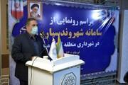 شهردار ارومیه: اجرایی شدن سیاست هوای پاک با توسعه خدمات الکترونیکی