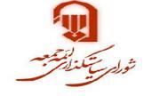 نماز جمعه این هفته تهران بعد از 20 ماه برگزار میشود