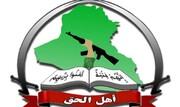عصائب اهل الحق: امارات بازیگر اصلی تقلب در انتخابات پارلمانی عراق بود