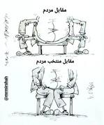 ببینید: تفاوت نشستن عیسی کلانتری جلوی مردم و رئیسی!