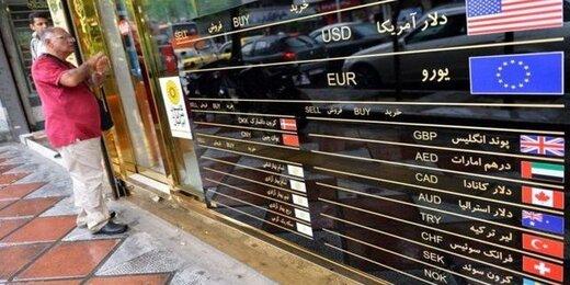 قیمت سکه و ارز در بازار ۱۴۰۰/۰۶/۲۷/ بازار ارز صعودی شد