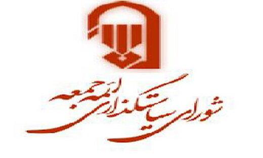 علت استعفای یک امام جمعه بعد از ۲۰ سال