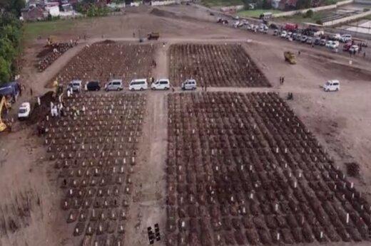 ببینید | تصاویری وحشتناک از تدفین شبانهروزی قربانیان کرونا در اندونزی