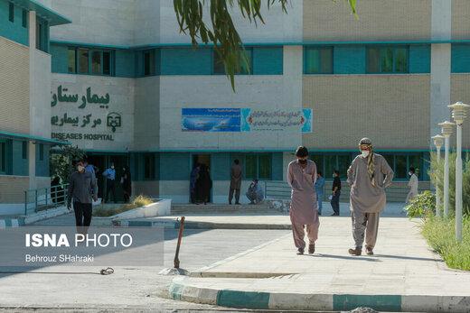 آغاز واکسیناسیون ۴۵ سالهها در سیستان و بلوچستان