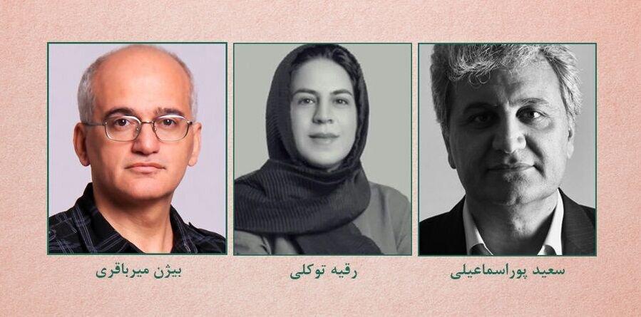 معرفی داوران بخش فیلم کوتاه مسابقه فیلمنامه و نمایشنامه کانون پرورش فکری