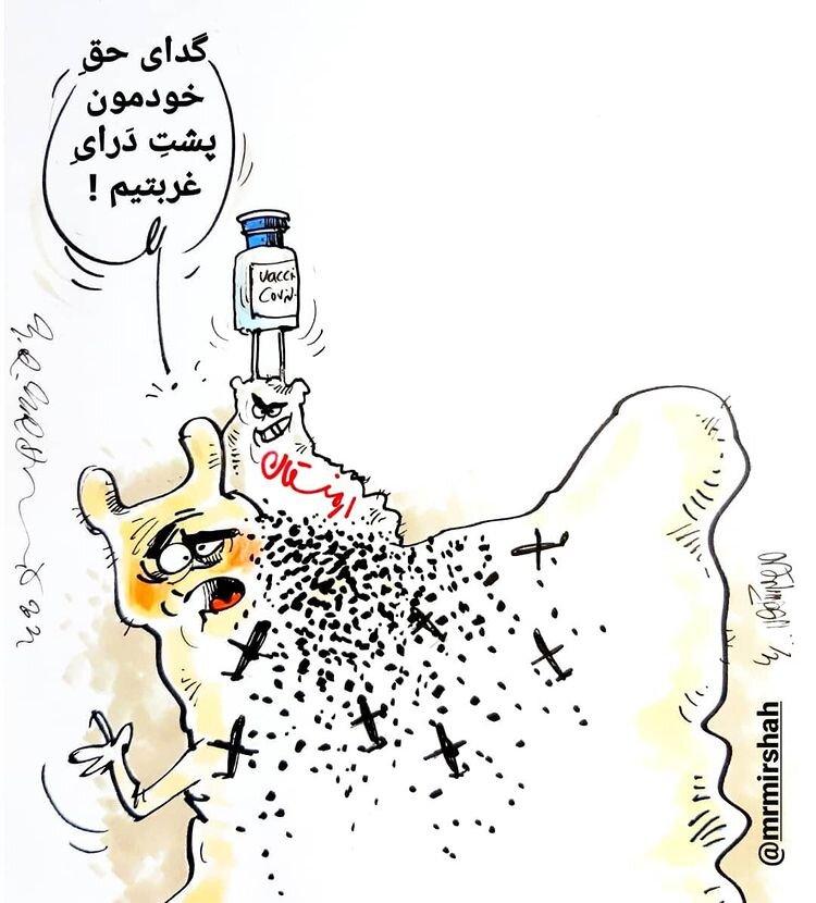 ببینید اینجای ایران چه خبره!