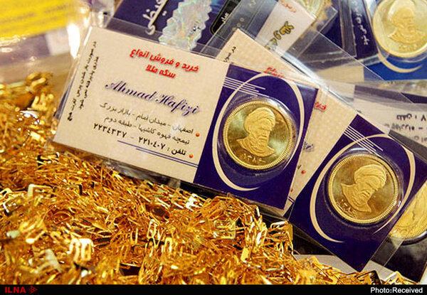 قیمت تمام بهار آزادی عقب نشست/ افزایش تقاضا در بازار طلا