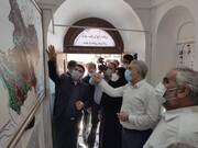 اولین بانک سفال و ابزار سنگی کردستان در سنندج افتتاح شد