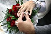 چگونه با درآمد کم ازدواج کنیم؟ / 5 راهکار موفقیت را بخوانید