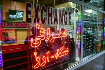 قیمت طلا، سکه و ارز ۱۴۰۰/۰۷/۰۴ /دلار کانال عوض کرد