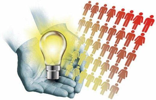 پایش مصرف برق در ۲۱۷ واحد صنعتی یزد