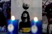 """پیشنهاد به ایتالیا و آرژانتین: """"سوپرجام مارادونا"""" را برگزار کنید!"""