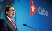 وزیر خارجه کوبا: بدترین صحنههای سرکوب مردم را در اروپا دیدهام