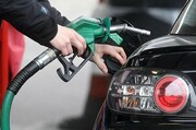 بشنوید | قیمت بنزین افزایش پیدا میکند؟