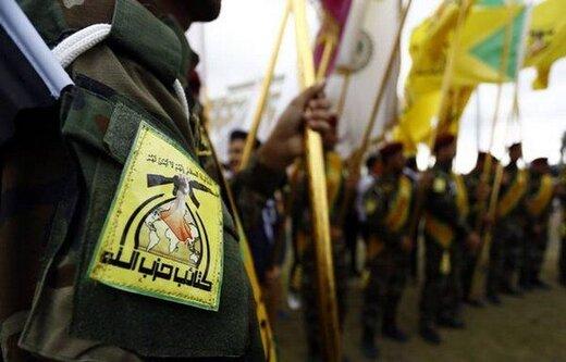 جنگ روانی رسانههای غربی؛ آیا ایران به مقاومت عراق دستور حمله داد؟