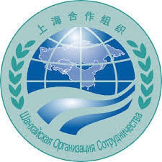 عضویت در سازمان شانگهای تبعات تحریم را کاهش میدهد؟