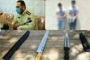 عوامل نزاع و درگیری با قمه در نقده دستگیر شدند