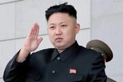 بیانیه تهدیدامیز رهبر کرهشمالی علیه کرهجنوبی و آمریکا: بهای گزافی خواهید پرداخت