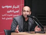 ببینید | بهنام کیامرزی: بیکاری در ایران نداریم!