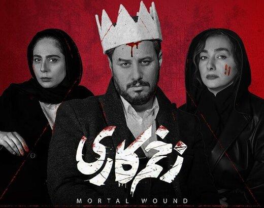 ببینید   دلیل علاقه مردم به شخصیت «جواد عزتی» در سریال زخم کاری از زبان هانیه توسلی