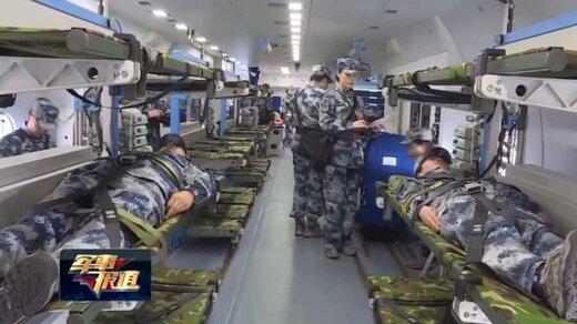 بیمارستان هوایی ارتش چین