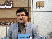 درگذشت کامران احمدگلی بر اثر کرونا