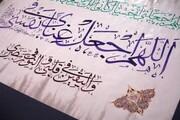 وقت مناجات شیفتگان است/ شرح فرازهایی از دعای عرفه
