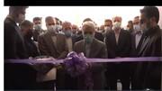 مرحله نخست مرکز جامع درمان سرطان در همدان افتتاح شد