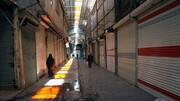 این مشاغل در تعطیلات ۶ روزه تهران مجاز به فعالیت هستند