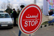 اینفوگرافیک   جزئیات تعطیلی و محدودیتهای کرونایی استانهای تهران و البرز