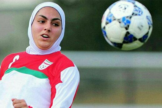 ببینید | تکنیک بالای فوتبالیست زن ایران در صفحه AFC