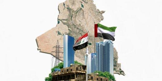 افشاگری جنبش نجباء درباره سود 13میلیارد دلاری امارات از ناامنی عراق