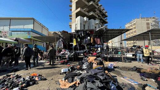 ببینید | تصاویری جدید از محل حمله تروریستی و مرگبار در بازار بغداد
