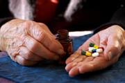 ببینید   پنج بیماری شایع در سالمندان