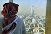 پاسخ عربستان به استفاده از جاسوس افزار اسرائیلی