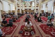 تصاویر | دعای عرفه در تهران