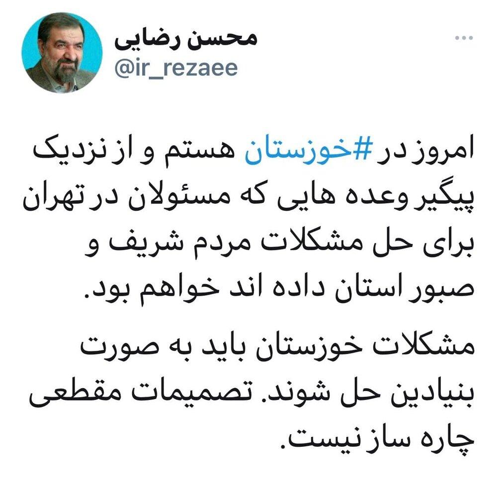 محسن رضایی در خوزستان /از نزدیک پیگیر وعده ها هستم