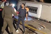 ببینید   آخرین جزئیات از سانحه مرگبار اتوبوس در جاده هراز