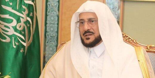 تمسخر وزیر سعودی پس از اظهاراتش درباره حج امسال