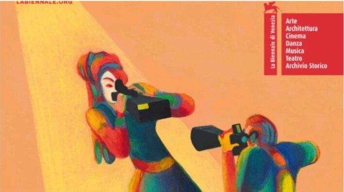 رونمایی پوستر و فیلم افتتاحیه جشنواره ونیز / عکس