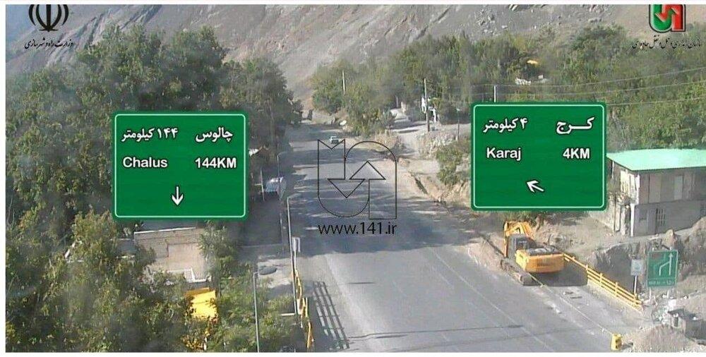 عکس | جاده چالوس همچنان مسدود است