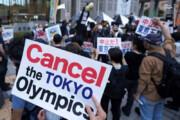 ببینید | تظاهرات شماری از مخالفان المپیک در توکیو