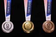 ببینید | رونمایی از مدالهای المپیک ٢٠٢٠ توکیو