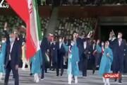 ببینید | رژه کاروان ورزشی ایران در افتتاحیه المپیک با لباسهای جنجالی!