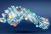 ببینید | ردپای دیجیتالیتان چقدر میارزد؟