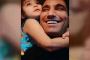 ببینید   عشق پدر و دختری که میلیونها نفر را میخکوب کرد